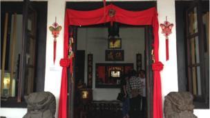 Museum Benteng Heritage.