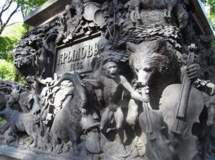 Plinth for a statue of Ivan Krylov