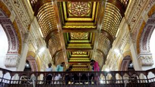 کونمارا پبلک لائبریری