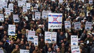 تظاهرات ضد اسرائیل و دونالد ترامپ در کابل افغانستانتظاهرات ضد اسرائیل و دونالد ترامپ در کابل افغانستان