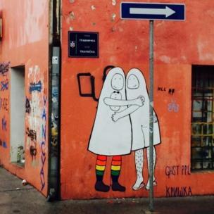 Figures on a wall in Belgrade