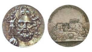 1896 йилги Олимпиада медали