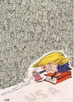 کارتون محمدرضا ثقفی، شهروند