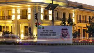 سعودی ولی عہد کی آمد