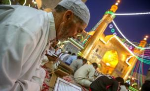 इराक़ में रमजान