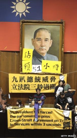 Hồi 2014 phong trào sinh viên Hoa Hướng dương đã chiếm Nghị viện ở Đài Bắc