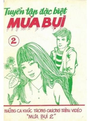 """Tuyển Tập Đặc Biệt Mưa Bụi 2, một """"ấn phẩm đen"""" (giai đoạn khoảng 1995)."""