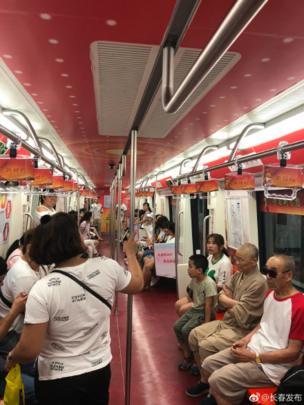 """长春""""新时代号""""主题地铁列车"""