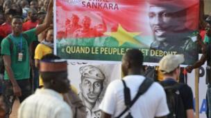 Il est limogé et mis en résidence surveillée le 17 mai 1983 par le président Jean Baptiste Ouédraogo.
