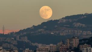 bulan super, libanon, beirut