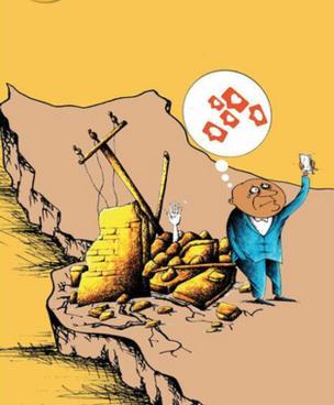 کارتون مسعود ماهینی. قانون