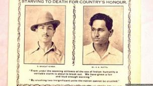 posters of Bhagat Singh