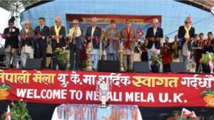नेपाली मेला