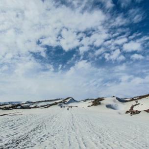 Montañas con nieve