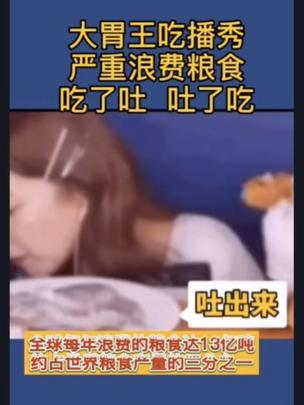 A warning message in subtitle yellow is seen over a video player