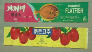 Covers of tin cans produced in Yongsong Food Processing Plant, one of the biggest state-run factories in North Korea.
