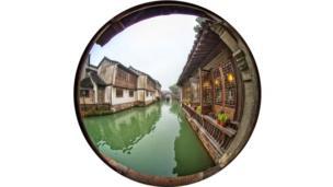 圖輯,中國,攝影,藝術,魚眼,上海,文化,烏鎮