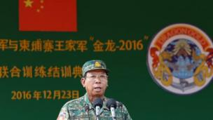 Tướng Tea Banh của Quân lực Hoàng gia Campuchia phát biểu tại buổi lễ khai mạc