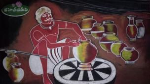 చేతివృత్తులను ప్రతిబింబిస్తున్న ఈ చిత్రాన్ని హైదరాబాద్లో నిర్వహిస్తున్న ప్రపంచ తెలుగు మహాసభల సందర్భంగా వేశారు.