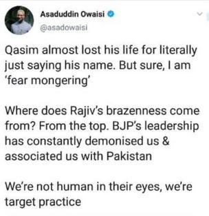 असउद्दीन ओवैसी