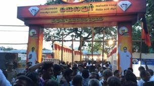 சென்னையில் உள்ள ஒய்எம்சிஏ மைதானத்தில் காணப்படும் அலங்கார முகப்பு