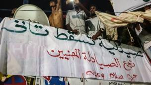 Awọn ara Sudan