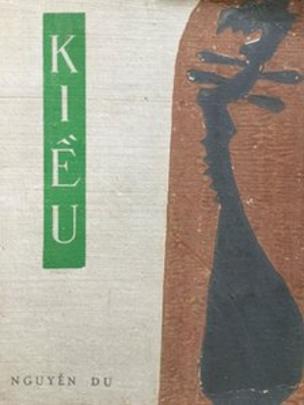 Bìa một cuốn Truyện Kiều của Nguyễn Du