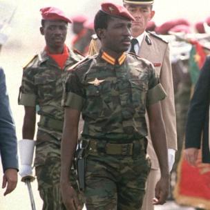 • En 1976, il est nommé commandant du Centre national d'entraînement commando (CNEC) de Pô, à 150 km au sud de la capitale, Ouagadougou.
