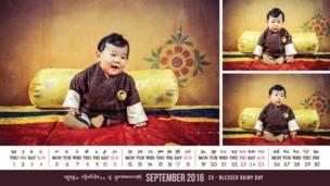 Crown Prince Jigme Namgyel Wangchuck