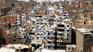 جدارية في منطقة شعبية في مصر