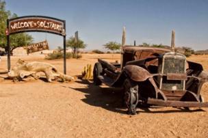 شاحنة قديمة معطلة