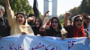 پاکستان تصاویر میں