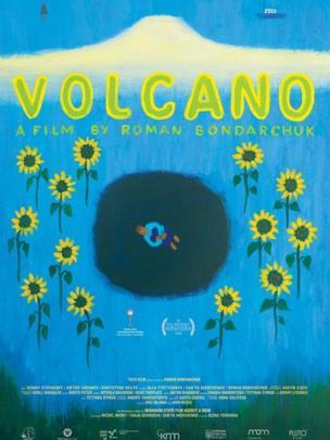 """офіційний постер фільму """"Вулкан"""""""