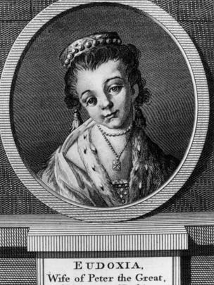 Первая жена Петра I Евдокия Лопухина