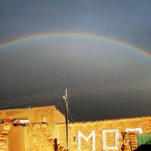Arcoíris en Sacaca, provincia de Potosí, en Bolivia