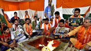 ہندو مذہبی رہنما