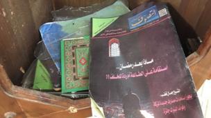 كتب في التصوف في مسجد الروضة