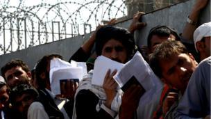 افغان پناہ گزیں