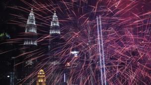नए साल का जश्न