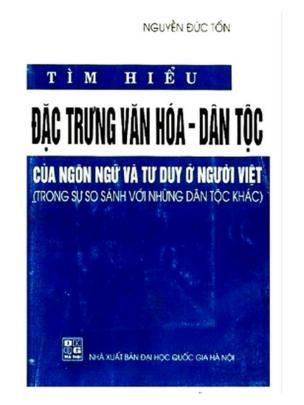 Tác giả Nguyễn Đức Tồn
