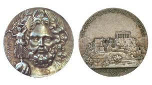 1896 medalla olímpica