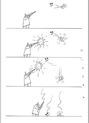کارتون کامبیز درم بخش، شهروند