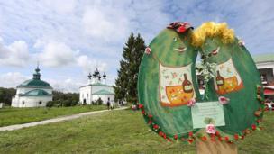 苏兹达尔黄瓜节