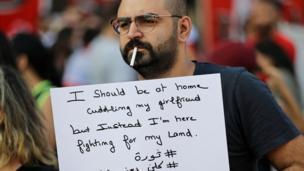 بیروت
