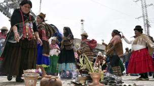 بولیویا