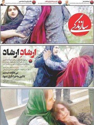 موضوع کتک زدن شهروند ایرانی از سوی مامور گشت ارشاد بازتاب اجتماعی و سیاسی وسیعی در ایران داشت