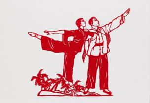 Tranh TQ thời Mao