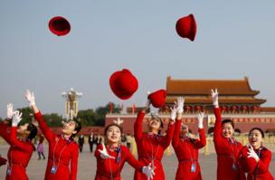 المؤتمر الوطني التاسع عشر للحزب الشيوعي الصيني