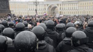 俄羅斯反腐
