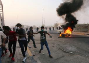 احتجاجات البصرة